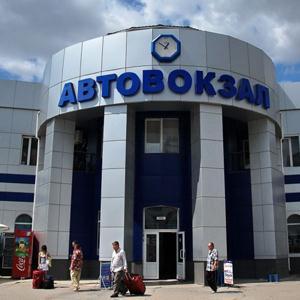 Автовокзалы Богородска