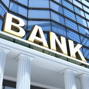 Банки Богородска