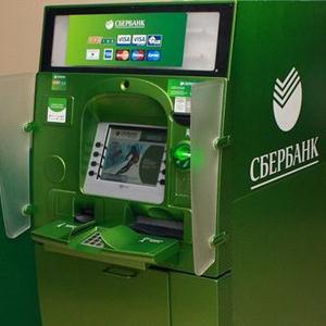 Банкоматы Богородска