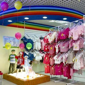Детские магазины Богородска
