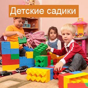 Детские сады Богородска