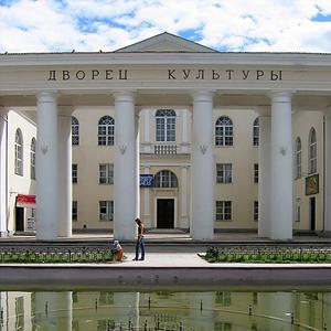 Дворцы и дома культуры Богородска