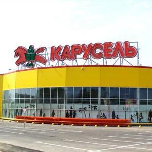 Гипермаркеты Богородска