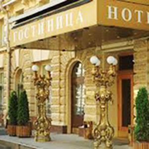 Гостиницы Богородска