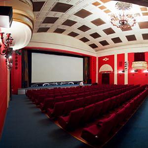 Кинотеатры Богородска