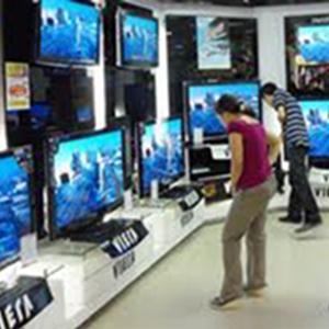 Магазины электроники Богородска