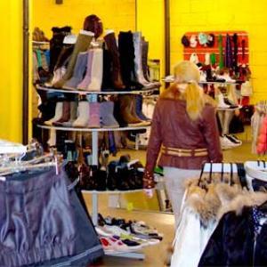Магазины одежды и обуви Богородска