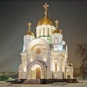 Религиозные учреждения Богородска