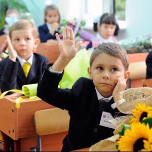 Школы Богородска