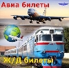 Авиа- и ж/д билеты в Богородске