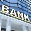 Банки в Богородске