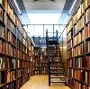 Библиотеки в Богородске