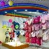 Детские магазины в Богородске