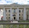 Дворцы и дома культуры в Богородске