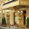 Гостиницы в Богородске