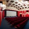Кинотеатры в Богородске
