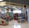 Книжные магазины в Богородске