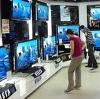 Магазины электроники в Богородске