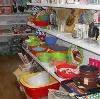 Магазины хозтоваров в Богородске