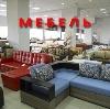 Магазины мебели в Богородске