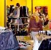 Магазины одежды и обуви в Богородске