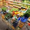 Магазины продуктов в Богородске