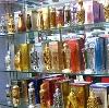 Парфюмерные магазины в Богородске
