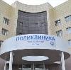 Поликлиники в Богородске