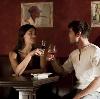 Рестораны, кафе, бары в Богородске