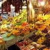 Рынки в Богородске