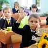 Школы в Богородске