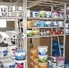 Строительные магазины в Богородске