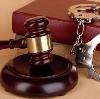 Суды в Богородске