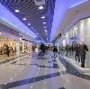 Торговые центры в Богородске