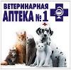 Ветеринарные аптеки в Богородске