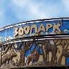 Зоопарки в Богородске