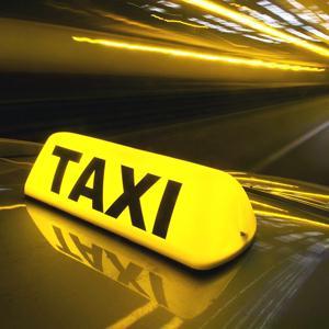 Такси Богородска