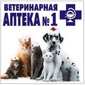 Ветеринарные аптеки Богородска